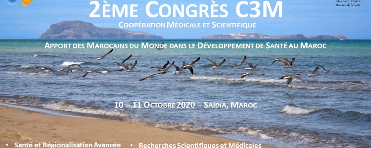 congres2020@C3M.ma www.C3M.ma Dr S.Kaddar